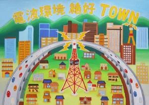文部科学大臣賞を受賞した愛知県一宮市立中部中学校3年生・今井稀温さんの作品(同Webサイトから)