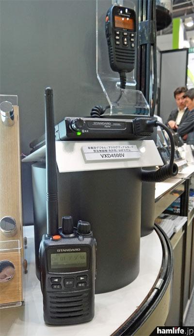 VHF帯デジタル/アナログデュアルモード簡易無線機(免許局)の新製品、VXD450VとVXD4500V