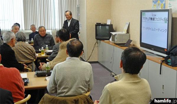 昨年の「アイコムアマチュア無線フェスティバル」では、同社創業者で会長のJA3FA 井上徳造氏とのランチミーティングも行われた