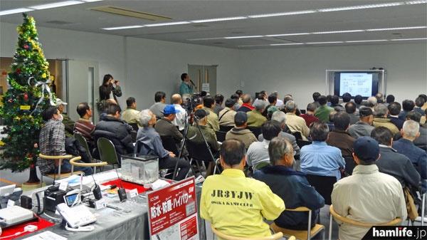 昨年初めて開催された「アイコムアマチュア無線フェスティバル」の会場風景=2012年12月15日撮影