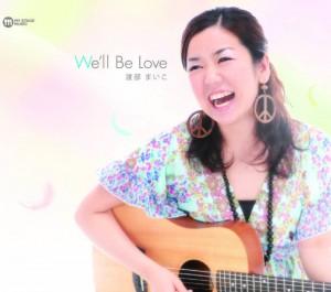シンガーソングライターの渡部まいこ。ファーストマキシシングル「We'llBeLove」(MAB-1188)が発売されている。
