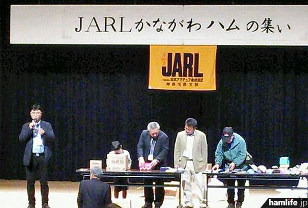 """栄公会堂で開催された「かながわハムの集い2013」。これは""""来場者全員に何かが当たる""""という「お楽しみ抽選会」の模様=11月4日撮影"""