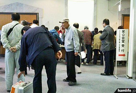 開場時には大勢のアマチュア無線家が集まり、受付前に行列ができた=11月4日撮影