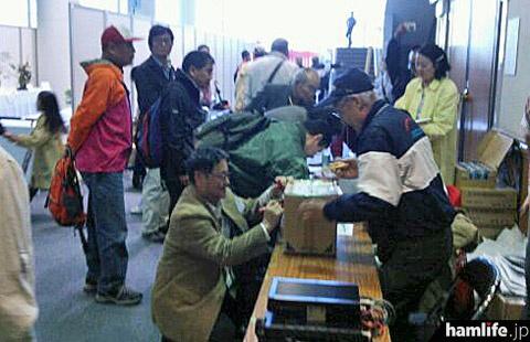 「かながわハムの集い2013」受付風景=11月4日撮影