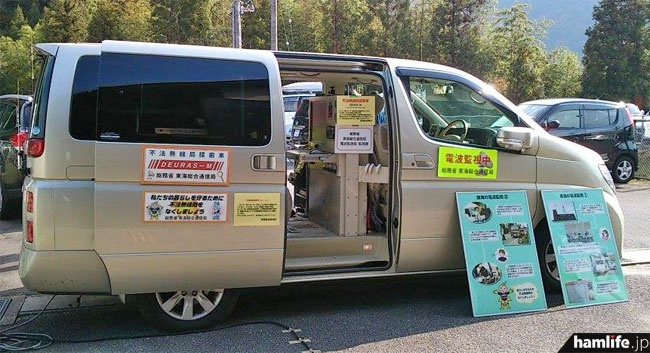 2エリアのアマチュア無線イベントではおなじみ、東海総合通信局の不法無線局探索車(DEURAS-M)も展示=11月17日午前