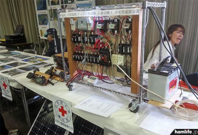 日赤三重無線奉仕団は太陽電池・エンジン発電機の自動切り換えができる非常用電源装置を展示=11月3日11時16分撮影