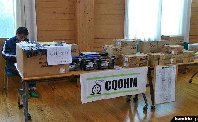 岐阜県の無線ショップ、CQオームもブースを出展。会場だけのスペシャル価格の製品もあり賑わっていた=11月17日午前