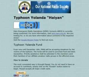 フィリピンのアマチュア無線連盟(PARA)のWebサイト。被災に関連する情報や、ドネーションの案内などが掲載されている