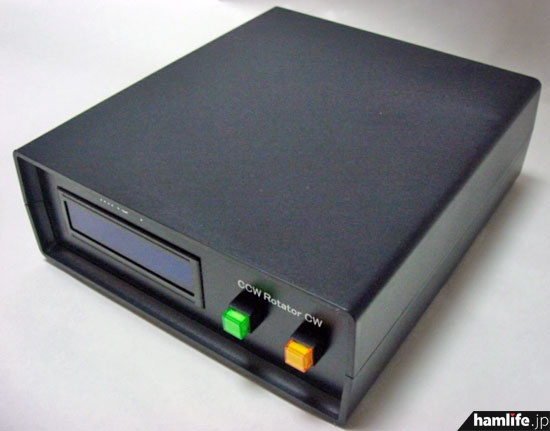 M-Phoenix MRC-1の外観。サイズは149W×54H×170Dmm
