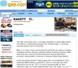 ドラマの中の架空コールサイン「KA0XTT」だが、QRZ.comでヒットする