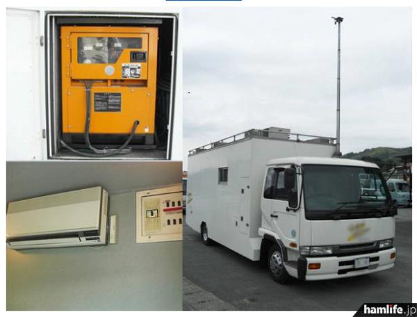 電動伸縮ポールのほかに、発電機10kVA、室内用エアコン2台を搭載(ヤフオクの画面から)