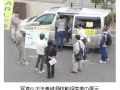 multimedia-toukai-jarl-miekenshibutaikai-1