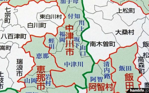 yamaguchi-v