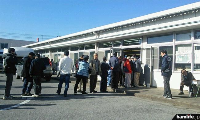 「平成25年度ハムの集い」の会場となった伊勢崎市の群馬県技能検定場。開場直後には入場待ちの長い行列ができた