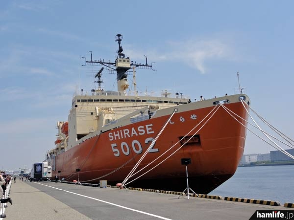千葉県・船橋港に係留中の「SHIRASE」
