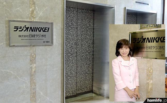 1階のエレベーターホールも広くて重厚。かつて大橋照子アナがこの前で記念撮影をしたことも