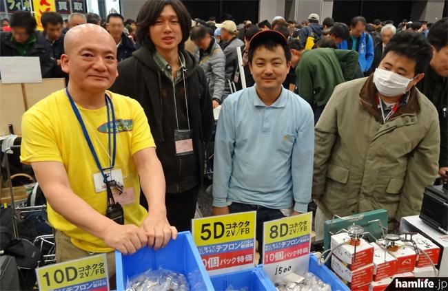 関西方面からパーツ類を販売に上京した、熱心なアマチュア無線家のブースも
