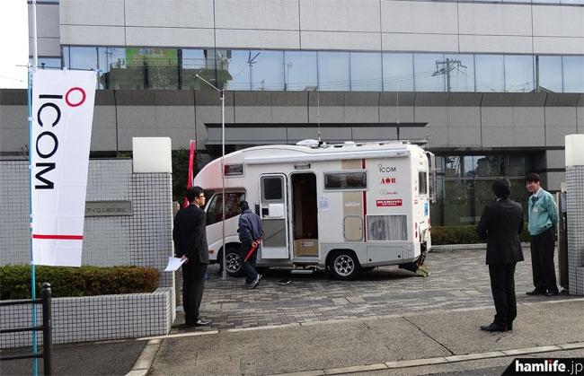2012年12月には「アイコムアマ無線フェスティバル」に参加
