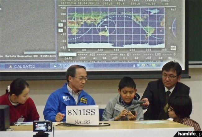 マイクを持ちながら、子供たちも若田さんに質問を伝える。緊張と感動が伝わってくる瞬間だ