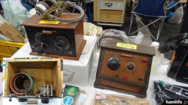 戦前の海外製鉱石ラジオも販売。無電源設計なので、現在でも受信可能だ