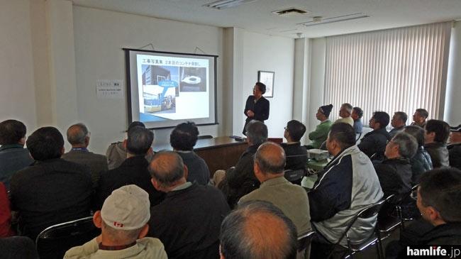 研究所3階では、講演会も開催。これは今回のアンテナタワー建設について