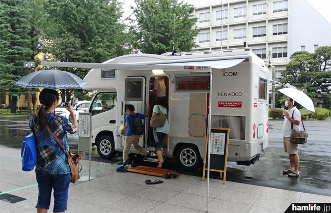 2012年8月、東京の大正大学で開催された小中学生向けの養成課程講習会(JARD主催)の会場で公開されたのが、最後のお勤めとなった。