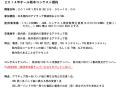 all-kumamoto-contest2014