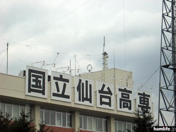 宮城県仙台市青葉区に位置する「仙台高等専門学校広瀬キャンパス」