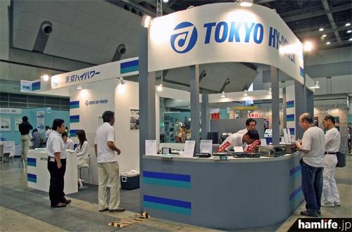 2006年のアマチュア無線フェスティバル(ハムフェア2006)に出展した、東京ハイパワーのブース