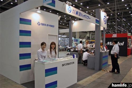 ハムフェア2006の東京ハイパワーブース。後方には北辰産業のブースも見える