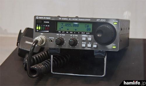 ハムフェア2006で参考出品されたコンパクト機、HT200。結果的に市販されなかった