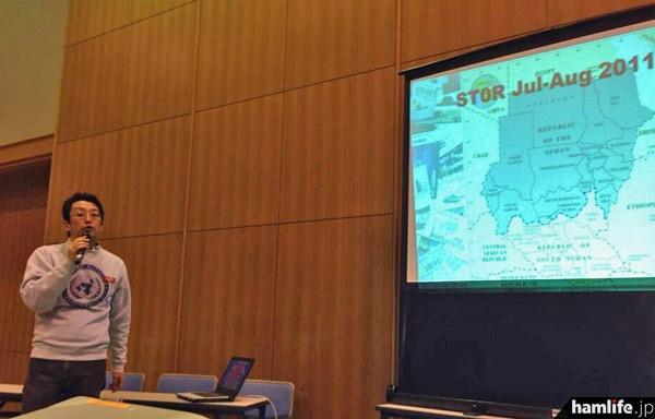 10時から多目的ホールで行われた「DXフォーラム」。JH4RHF田中氏が「アマチュア無線を通して世界を見る」のテーマで講演