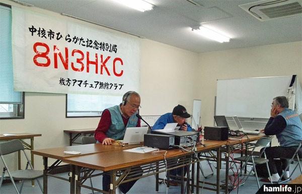 8N3HKCの運用風景