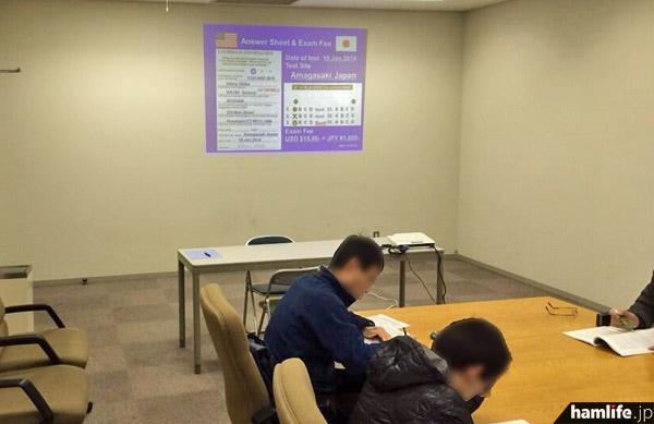 イベントの別室(特別会議室)では、ARRL VE 神戸チームによる、FCCライセンスの試験が午前と午後に実施された