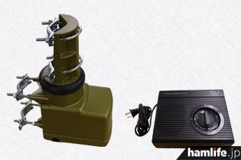 コメットの小型ローテーター「CRT-7」