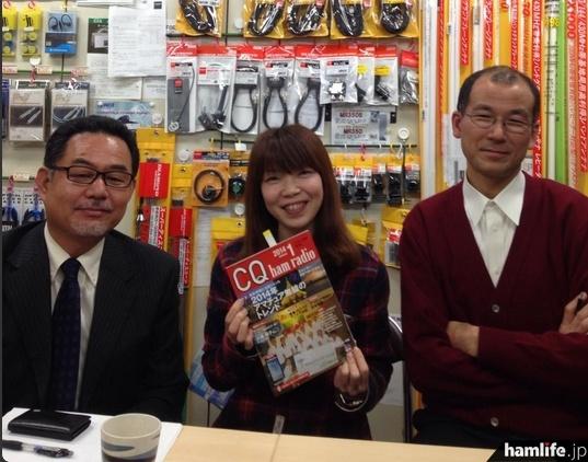 番組MCのお二人と登美子さん。(@Tomiko_QRLのTwitterアカウントより)