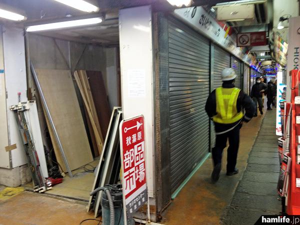 作業員が忙しく行き交い、シャッターの裏側では解体作業が着々と進んでいた(1月23日撮影)
