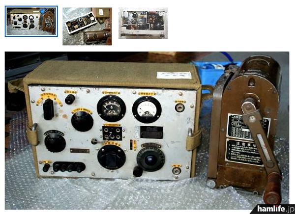 師団通信隊の主要機材だった「94式3号送信機」。同サイズの受信部があり、木箱入れられ使用されることもあった(ヤフオクの画面から)