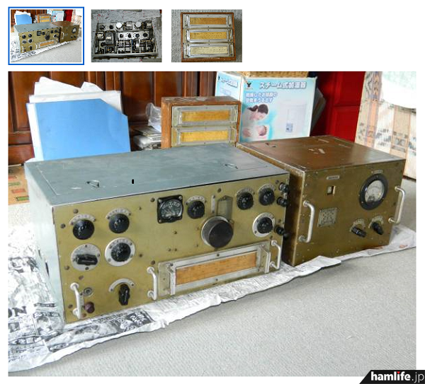 陸軍航空部隊の汎用受信機として使われた地1号受信機。右上画像の受信ユニットを差し替えて周波数帯を変更した(ヤフオクの画面から)