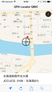 ios-qthlocator-4