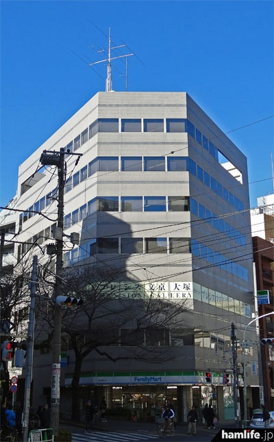 屋上にアンテナタワーが建設された、JARL新事務局が入居する「大塚HTビル」外観