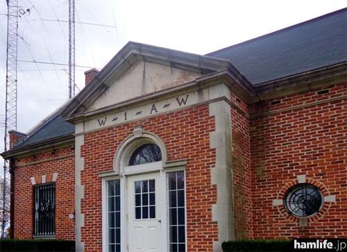 ARRL100周年記念局、「W100AW」の運用が行われた、ARRL本部のHiram Percy Maxim Memorial station W1AW