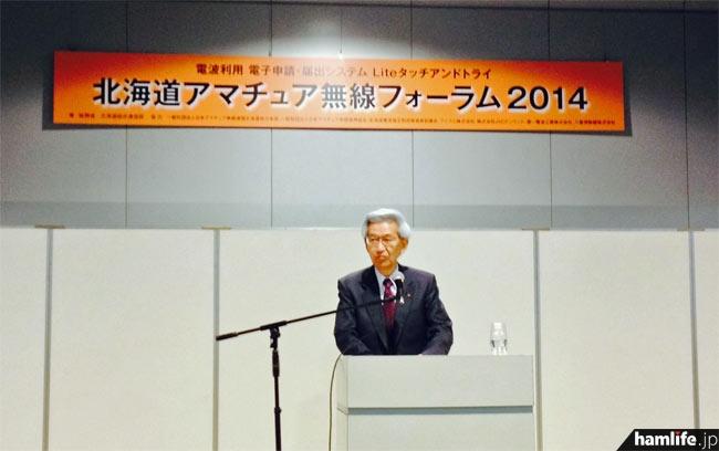開会に先立ち、来賓を代表して、北海道経済連合会の近藤龍夫会長があいさつ