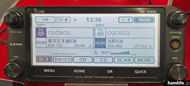 ID-5100の操作部。サイズは公開されていないが実測で182W×80H×24Dmm程度だった。D-STARも2波同時待ち受けが可能