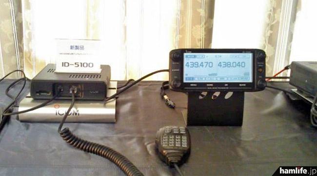 6エリアで初のお披露目となったID-5100。実動展示は注目の的だった