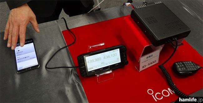 新製品のID-5100は3台を実動展示。来場者の注目の的だった