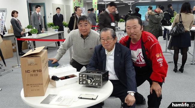 非常に状態の良いIC-210を箱入りで持参したJE1SLV須藤さん(写真向かって右)。アイコム会長の井上徳造氏(写真中央)も感慨深げ