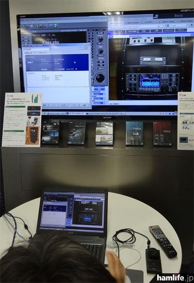 ならやま研究所の1kWリモートシャックを遠隔操作するデモも行われた。同社はこの1kW遠隔操作システム一式の販売・設置も行うことを表明