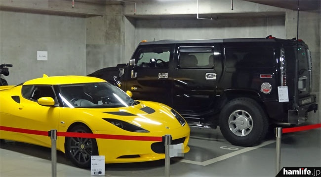 1階駐車場では、アンテナとリグを搭載したロータスエボーラとハマーを展示