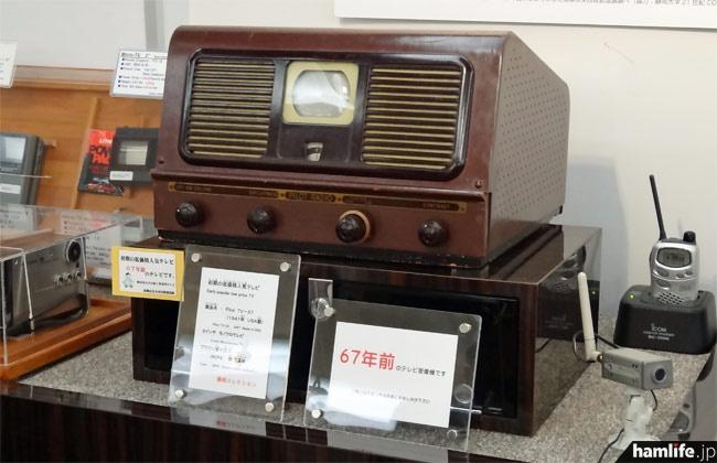 1947(昭和22)年、アメリカ製の3インチモノクロテレビ